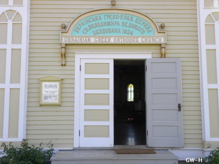 Doors on the church at Ukrainian Village